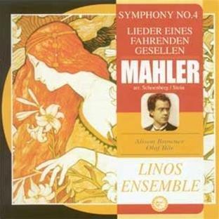 グスタフ・マーラー:交響曲第4番 / 『さすらう若人の歌』|リノス・アンサンブル