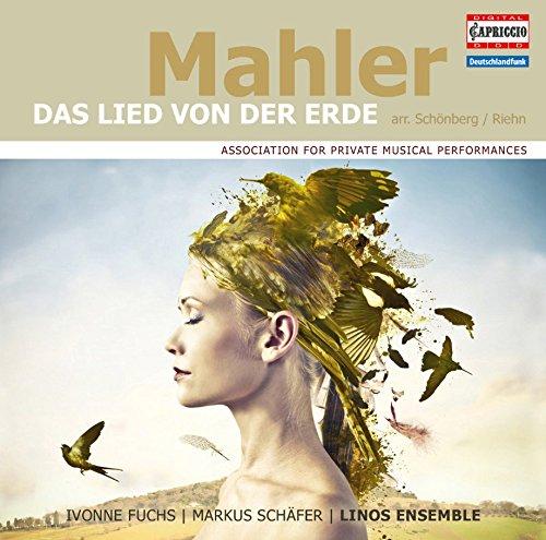 グスタフ・マーラー『交響曲「大地の歌」』|リノス・アンサンブル